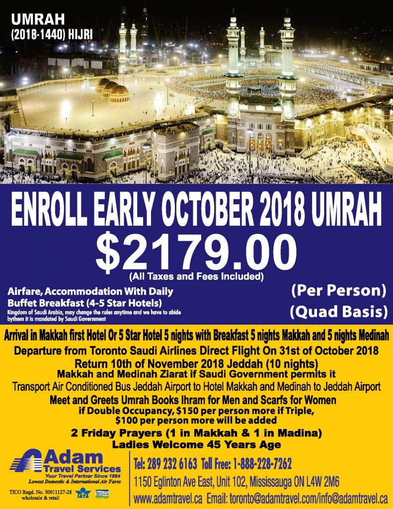 Umrah Banner: Top Hajj And Umrah Tour And Travel
