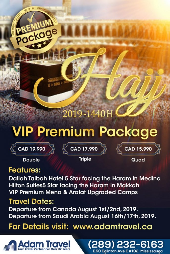 Adam Travel Canada - Largest Hajj and Umrah Agent and